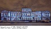 Купить «Лазерное шоу на фасаде здания Законодательного собрания Санкт-Петербурга ночью зимой», эксклюзивное фото № 25592027, снято 2 ноября 2016 г. (c) Максим Мицун / Фотобанк Лори