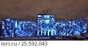 Купить «Лазерное шоу на фасаде здания Законодательного собрания Санкт-Петербурга ночью зимой», эксклюзивное фото № 25592043, снято 2 ноября 2016 г. (c) Максим Мицун / Фотобанк Лори