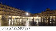 Купить «Night view of Plaza Mayor in center of Salamanca», фото № 25593827, снято 18 ноября 2014 г. (c) Яков Филимонов / Фотобанк Лори