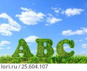 ABC made of green grass on blue sky. Стоковое фото, фотограф Ярочкин Сергей / Фотобанк Лори
