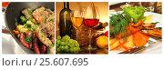 Купить «Триптих. Горячие блюдо - мясо говядины, свинины, курицы: вино с фруктами; рыбное ассорти», фото № 25607695, снято 27 мая 2018 г. (c) Виктор Топорков / Фотобанк Лори
