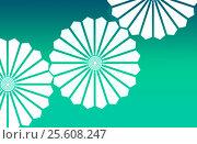 Цветы. Стоковая иллюстрация, иллюстратор Турпал-Али Мускаев / Фотобанк Лори