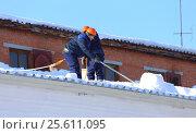 Чистка снега на крыше со страховкой (2017 год). Редакционное фото, фотограф Анатолий Матвейчук / Фотобанк Лори