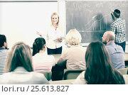 Купить «Coaches and students at business training», фото № 25613827, снято 16 января 2019 г. (c) Яков Филимонов / Фотобанк Лори