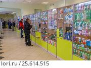 Купить «Интерьер аптеки», фото № 25614515, снято 22 февраля 2017 г. (c) Акиньшин Владимир / Фотобанк Лори
