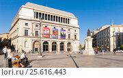 Купить «Театро Реал, Plaza de Isabel II,  s/n 28013 Madrid, Испания», эксклюзивное фото № 25616443, снято 5 октября 2012 г. (c) Владимир Чинин / Фотобанк Лори