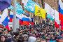 Участники марша в память о Борисе Немцове 26 февраля 2017 года на Страстном бульваре, эксклюзивное фото № 25616567, снято 26 февраля 2017 г. (c) Алексей Шматков / Фотобанк Лори