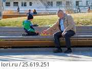 Moscow, Russia - April 12, 2016: Father and son playing chess in the park Muzeon in Moscow. Редакционное фото, фотограф Юлия Олейник / Фотобанк Лори