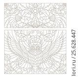 Купить «Set contour illustrations of stained glass with birds», иллюстрация № 25628447 (c) Наталья Загорий / Фотобанк Лори