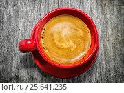 Купить «Цикорий в красной чашке», фото № 25641235, снято 22 октября 2014 г. (c) Наталья Осипова / Фотобанк Лори