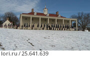 Купить «Soldiers from 3rd US Infantry Regiment (Old Guard) exercise in front of Mount Vernon mansion before annual President Day parade», видеоролик № 25641639, снято 18 февраля 2014 г. (c) Igor Vorobyov / Фотобанк Лори