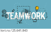 Купить «Team work strategy process planning organization concept», видеоролик № 25641843, снято 19 января 2020 г. (c) Wavebreak Media / Фотобанк Лори
