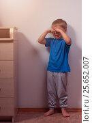 Купить «Crying boy staying in corner for punishment», фото № 25652007, снято 16 июля 2019 г. (c) Pavel Biryukov / Фотобанк Лори