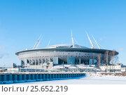 Купить «A new stadium on the Krestovsky island, known as the the Saint Petersburg Arena, aka the Zenith Arena, aka the The Krestovsky Stadium», фото № 25652219, снято 27 февраля 2017 г. (c) Ольга Визави / Фотобанк Лори