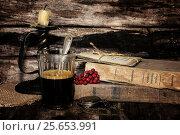 Купить «Натюрморт с кофе в ретро - стиле», фото № 25653991, снято 10 ноября 2014 г. (c) Наталья Осипова / Фотобанк Лори