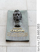 Купить «Prague, Czech Republic. Commemorative plaque on wall of the Czech National Bank of the House where Chopin lived from 1829-30», фото № 25660003, снято 26 ноября 2012 г. (c) Free Wind / Фотобанк Лори