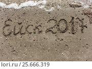 Ейск 2017. Надпись на песке на берегу Таганрогского залива. Азовское море (2016 год). Стоковое фото, фотограф Наталья Осипова / Фотобанк Лори