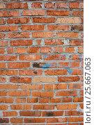 Купить «Стена из старого красного кирпича. Фон», фото № 25667063, снято 14 августа 2016 г. (c) Наталья Осипова / Фотобанк Лори