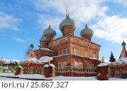 View of the Resurrection Church on the Debra on a sunny winter day. Russia. Стоковое фото, фотограф MARINA EVDOKIMOVA / Фотобанк Лори