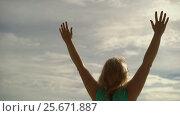 Woman walking alone on wild beach and rise hands up. Стоковое видео, видеограф Алексей / Фотобанк Лори