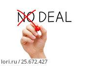 Купить «Deal Or No Deal Concept», фото № 25672427, снято 24 мая 2019 г. (c) Ивелин Радков / Фотобанк Лори