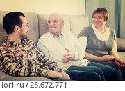 Купить «Grandparents and grandson talk», фото № 25672771, снято 19 сентября 2019 г. (c) Яков Филимонов / Фотобанк Лори