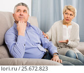 Family of two are offended at each other. Стоковое фото, фотограф Яков Филимонов / Фотобанк Лори