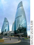 Купить «Flame Towers in Baku», фото № 25673339, снято 11 сентября 2016 г. (c) Elena Odareeva / Фотобанк Лори
