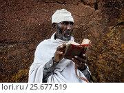 Купить «Lalibela, Amhara region, Ethiopia. Bet Medhane Alem church. Inside the Lalibela churches it is easy to find people sitting on the floor praying. Everything...», фото № 25677519, снято 27 января 2017 г. (c) age Fotostock / Фотобанк Лори