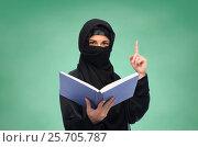 Купить «muslim woman in hijab with book over white», фото № 25705787, снято 4 января 2017 г. (c) Syda Productions / Фотобанк Лори