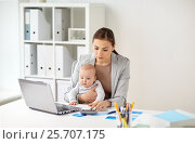 Купить «businesswoman with baby working at office», фото № 25707175, снято 9 декабря 2016 г. (c) Syda Productions / Фотобанк Лори