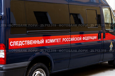 Припаркованный автомобиль Следственного комитета Российской Федерации