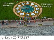 Цветочные часы в Киеве (2016 год). Редакционное фото, фотограф Станислав Мороз / Фотобанк Лори