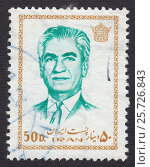 Купить «Мохаммед Реза Пехлеви (Mohammad Reza Pahlavi) - тридцать пятый и последний шах Ирана. Почтовая марка Ирана 1974 года», иллюстрация № 25726843 (c) александр афанасьев / Фотобанк Лори