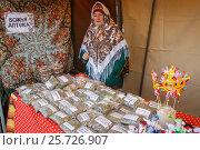 Купить «Бабушка продает лекарственные травы», фото № 25726907, снято 26 февраля 2017 г. (c) Акиньшин Владимир / Фотобанк Лори