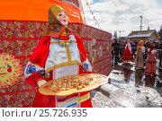 Купить «Кукла масленица», фото № 25726935, снято 26 февраля 2017 г. (c) Акиньшин Владимир / Фотобанк Лори