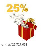 Twenty-five percent for sale in red box. Стоковое фото, фотограф Дмитрий Самойленко / Фотобанк Лори