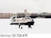Купить «Судно на воздушной подушке РЧС 45-06  поисково-спасательной службы Санкт-Петербурга на фоне сидящих рыбаков в черте города», фото № 25728475, снято 26 февраля 2017 г. (c) Евгений Кашпирев / Фотобанк Лори
