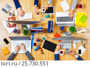 Купить «Interacting as team for better results . Mixed media», фото № 25730551, снято 20 сентября 2016 г. (c) Sergey Nivens / Фотобанк Лори