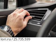 Купить «Driver hand on air ventilation grille», фото № 25735599, снято 10 февраля 2017 г. (c) EugeneSergeev / Фотобанк Лори