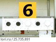 Купить «Биатлон. Мишень спортивная для стрельбы № 6», фото № 25735891, снято 26 февраля 2014 г. (c) Сергеев Валерий / Фотобанк Лори