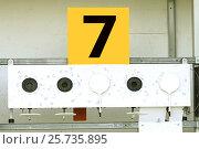 Купить «Биатлон. Мишень спортивная для стрельбы № 7», фото № 25735895, снято 26 февраля 2014 г. (c) Сергеев Валерий / Фотобанк Лори