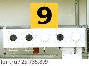 Купить «Биатлон. Мишень спортивная для стрельбы № 9», фото № 25735899, снято 26 февраля 2014 г. (c) Сергеев Валерий / Фотобанк Лори