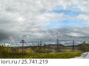 Осеннее небо над Серафимо-Дивеевским монастырем и лесом в его окрестности. Стоковое фото, фотограф oleg savichev / Фотобанк Лори