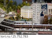 Гранд Макет Россия, вокзал, малая глубина резкости (2017 год). Редакционное фото, фотограф Наталья Саратова / Фотобанк Лори