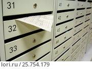 Почтовые ящики и квитанция об уплате услуг. Стоковое фото, фотограф Сергеев Валерий / Фотобанк Лори