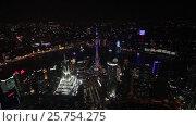 Купить «Китай, Шанхай. Вид сверху из Всемирного финансового центра ночью. 474 метра.», видеоролик № 25754275, снято 9 апреля 2016 г. (c) Андрей Пожарский / Фотобанк Лори