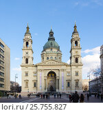 Купить «St. Stephens Basilica is a Roman Catholic basilica in Budapest, Hungary.», фото № 25755827, снято 20 февраля 2016 г. (c) Юрий Дмитриенко / Фотобанк Лори
