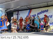 Купить «Day of the reindeer herders in the Yamal Peninsula, Nenets national holiday», фото № 25762695, снято 2 апреля 2016 г. (c) Владимир Ковальчук / Фотобанк Лори