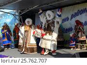 Купить «Day of the reindeer herders in the Yamal Peninsula, Nenets national holiday», фото № 25762707, снято 2 апреля 2016 г. (c) Владимир Ковальчук / Фотобанк Лори